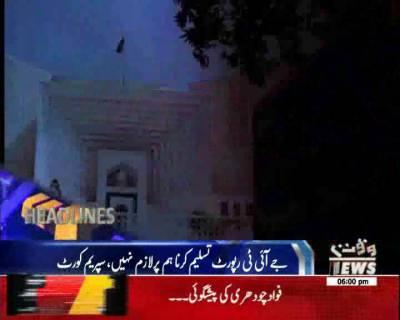 Waqtnews Headlines 06:00 PM 17 July 2017