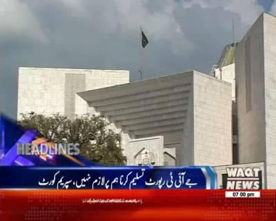 Waqtnews Headlines 07:00 PM 17 July 2017