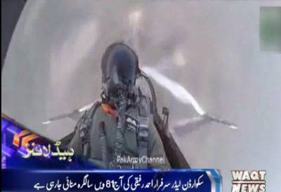 Waqtnews Headlines 12:00 PM 18 July 2017