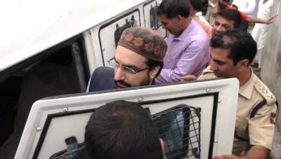 میرواعظ عمر فاروق کو نماز جنازہ میں شرکت سے روکنے کے لیے گرفتار کر کے نگین تھانے میں بند کر دیا۔
