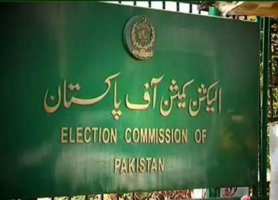 الیکشن کمیشن کی سیاسی جماعتوں کواپنے کھاتوں کی تفصیلات 29 اگست تک جمع کرانے کی ہدایت