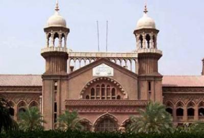 لاہور ہائیکورٹ نے وزیراعلی پنجاب شہباز شریف کی نااہلی کے لئےدائر درخواست ناقابل سماعت قرار دیتے ہوئے مسترد کر دی