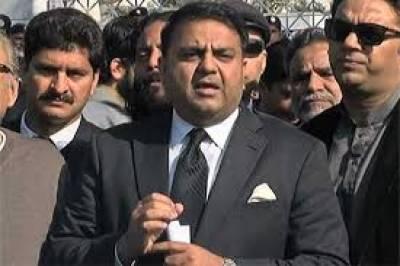 مسلم لیگ ن جھوٹی جمہوریت کاسہارالینےکی بجائےسچ کاسامناکرے: فواد چودھری