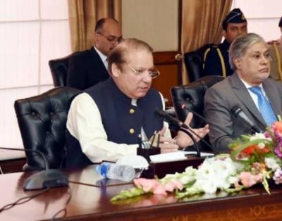 وزیراعظم نواز شریف کی زیرصدارت اعلیٰ سطح کا اجلاس