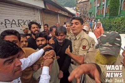 مقبوضہ کشمیر میں بھارتی فورسز کی جانب سے حریت رہنما یسین ملک کو گرفتار کر لیا گیا مشعال ملک
