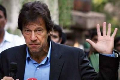 تاریک رات ختم ہونے جا رہی ہےجبکہ نیا پاکستان بنتا نظر آ رہا ہے,سپریم کورٹ کےفیصلے کے بعد قوم جشن منائے گی,عمران خان
