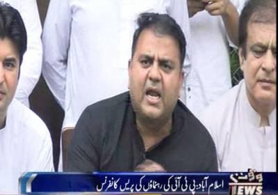 عمران خان کے خلاف کیس ردی کی ٹوکری کا حصہ ہے، فواد چودھری