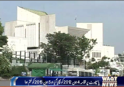 PM Nawaz Sharif submitted his Dubai job employment documents in Supreme Court