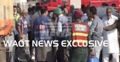 وزیراعظم نوازشریف، عمران خان، آصف زرداری سمیت دیگر سیاسی قیادت کی لاہور دھماکے کی شدید مذمت
