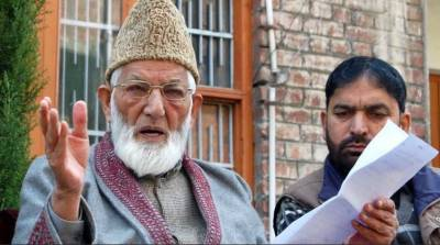بھارت کی عدالت نے سید علی شاہ گیلانی کے داماد سمیت 7 کشمیری علیحدگی پسندوں کو این آئی اے کی تحویل میں دے دیا۔