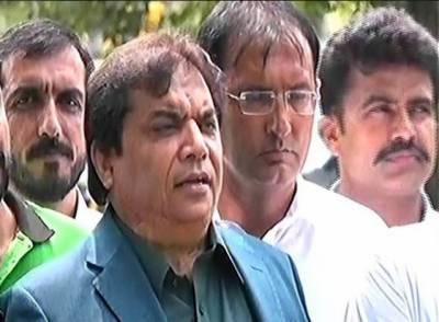حنیف عباسی نے سپریم کورٹ میں متفرق درخواست دائر کردی۔