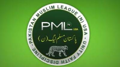 مسلم لیگ ن کو نیا وزیراعظم لانے کیلئے قومی اسمبلی میں کوئی مشکل نہیں ہوگی