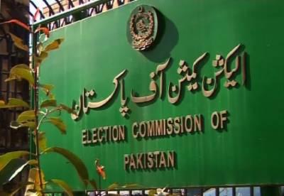 الیکشن کمیشن نے ارکان پارلیمنٹ کے سالانہ گوشوارے طلب کرلیے۔