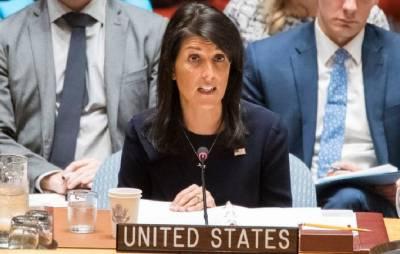 شمالی کوریا کے خلاف چین،جنوبی کوریا اور جاپان اپنا کردار ادا کریں۔ امریکہ کا مطالبہ