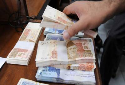 7500روپے مالیت کے قومی انعامی بانڈز کی قرعہ اندازی آج ہوگی۔