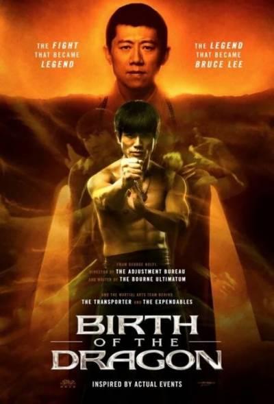 ہالی ووڈ ایکشن فلم 'برتھ آف دی ڈریگن' کی نئی جھلکیاں جاری کردی گئیں