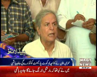 Waqtnews Headlines 06:00 PM 30 July 2017