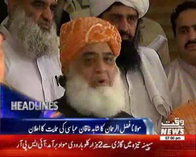 Waqtnews Headlines 07:00 PM 31 July 2017