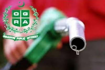 پٹرولیم مصنوعات کی قیمتیں برقرار رہیں گی