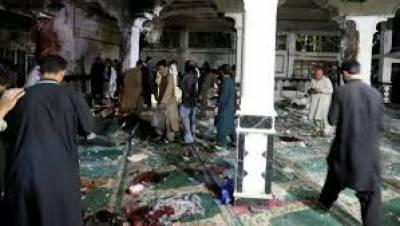 افغانستان کے شہر ہرات میں مسجد پر حملے میں ہلاکتوں کی تعداد30 ہو گئی