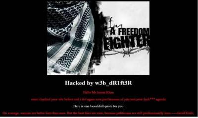 تحریک انصاف کی ویب سائٹ ہیکرز کرکے مختلف پیغامات شائع کیے گئے