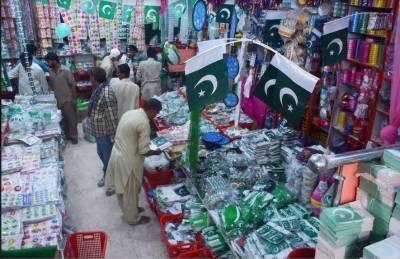 جشن آزادی کے سامان سے دکانیں بھر گئیں۔