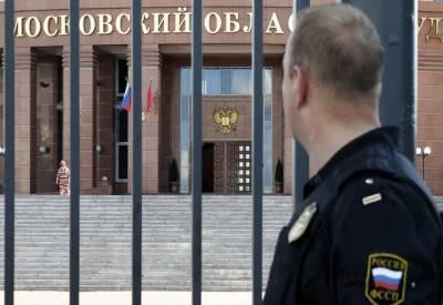 روس کی عدالت میں فائرنگ 3 ملزم ہلاک 4 افراد زخمی