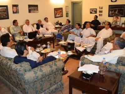 چیئرمین تحریک انصاف عمران خان نے پارٹی کا اہم مشاورتی اجلاس آج طلب کرلیا