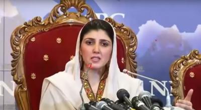 عائشہ گلالئی کےالزامات پر تحریک انصاف نے قانونی نوٹس بھجوا دیا