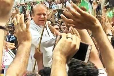 مسلم لیگ ن کی جانب سے اپنے قائد کا شاندار استقبال کیا جائیگا