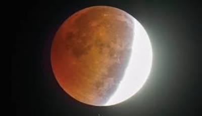 محکمہ موسمیات کے مطابق چاند گرہن کا نظارہ پاکستان میں کیا جاسکے گا
