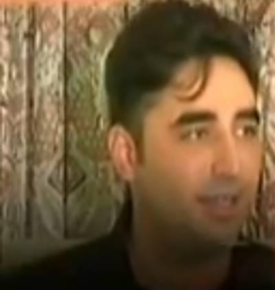 چترال: عائشہ گلالئی کا معاملہ بہت سنگین ہے ،چیرمین پیپلزپارٹی بلاول بھٹوزرداری