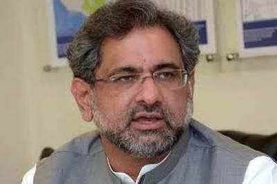 پاکستان وفاقی ریاست کی حیثیت سے مزید ترقی کرے گا،