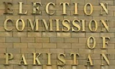 عام انتخابات کی تیاریوں کی حوالے سے الیکشن کمیشن کا اہم اجلاس آج ہو گا جس کی صدارت سیکریٹری الیکشن کمیشن کریں گے