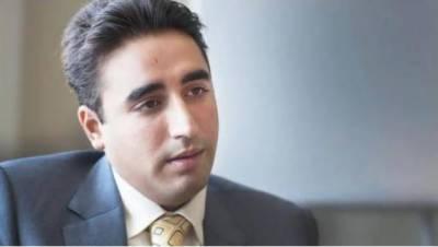 بلاول بھٹو کی طرف سے سانحہ کوئٹہ میں جاں بحق وکلا کو خراج عقیدت پیش گیا گیا