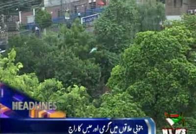 Waqtnews Headlines 02:00 PM 08 August 2017