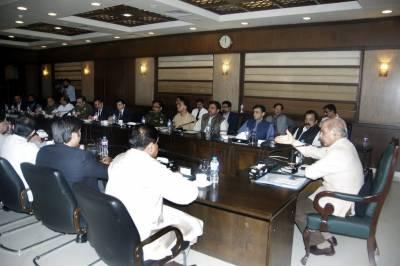 وزیراعلیٰ پنجاب محمد شہباز شریف کی زیرصدار ت اعلیٰ سطح کا اجلاس