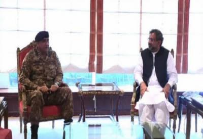 وزیراعظم شاہدخاقان عباسی سےآرمی چیف جنرل قمرجاویدباجوہ کی ملاقات
