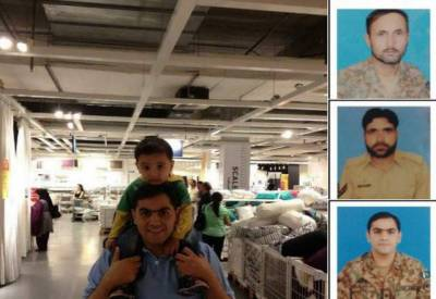 تیمر گرہ: دہشت گردوں کا سفایا کرتے ہوئے ایک میجر اور 3 فوجیوں نے جام شہادت نوش کیا۔