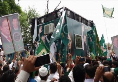 اسلام آباد ہائیکورٹ نے مسلم لیگ (ن)کی ریلی رکوانے کی درخواستیں خارج کردیں۔