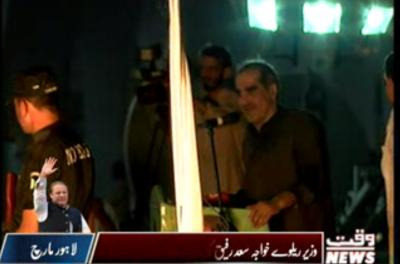 وزارت عظمیٰ نواز شریف کا ٹارگٹ پہلے بھی نہیں تھی اور اب بھی نہیں ہے،وہ جس کے کندھے پر ہاتھ رکھیں گے وہ وزیراعظم بن جائے گا:وفاقی وزیر ریلوے خواجہ سعد رفیق