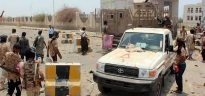 یمن میں سکیورٹی چیک پوائنٹ پر خودکش بم حملے میں2 فوجی ہلاک اور 24 زخمی