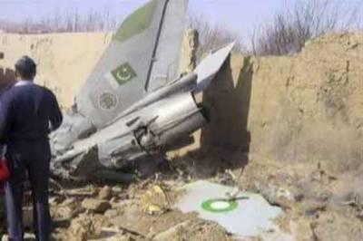 ترجمان پاک فضائیہ کے مطابق پاک فضائیہ کا ایف سیون پی طیارہ معمول کی آپریشنل ٹریننگ پر اڑان پر تھا