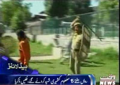 Waqtnews Headlines 03:00 PM 10 August 2017