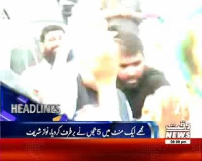 Waqtnews Headlines 09:00 PM 10 August 2017