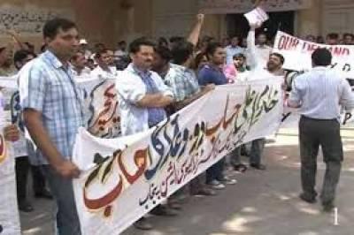 پنجاب کے مختلف شہروں میں ضدی ڈاکٹرز کی ہڑتال گیارہویں روز بھی جاری ہے