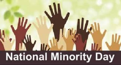 پاکستان میں ہر سال گیارہ اگست کو اقلیتوں کے قومی دن کے طور پر منایا جاتا ہے