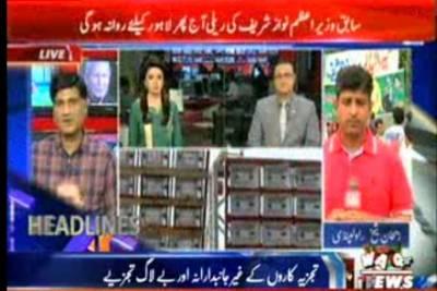 Waqtnews Headlines 04:00 PM 11 August 2017