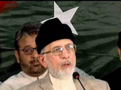 پاکستان عوامی تحریک کے سربراہ ڈاکٹر طاہرالقادری نے لاہور کے مال روڈ پرخواتین کےدھرنے کا اعلان کر دیا