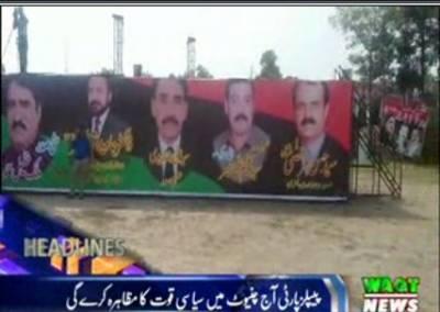 Waqtnews Headlines 12:00 PM 12 August 2017